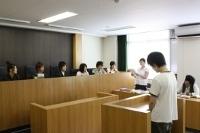 地域政策と法コース